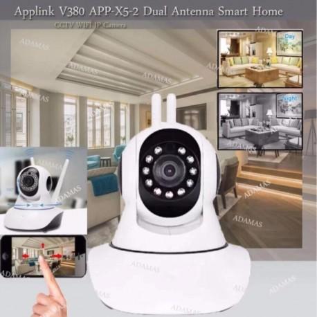 Camera de Surveillance - 2mp - IP wifi - HD Infrarouge